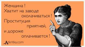 atkritka_1348270922_809